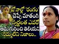 Bonalu Rangam Swarna Latha Personal Life | Bonalu Devotee Swarna Latha Unknown Facts | News Mantra