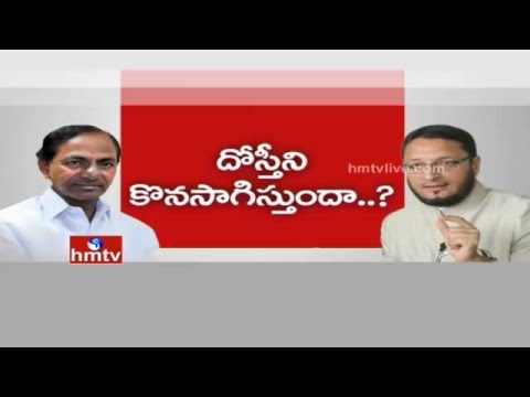 Is TRS to Continue Alliance with MIM ?