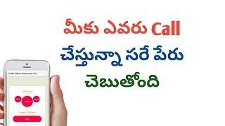 Nonton మీకు ఎవరు Call చేసిన సరే వాళ్ళ పేరును చెబుతుంది | Caller name announcer | Telugu Film Subtitle Indonesia Streaming Movie Download