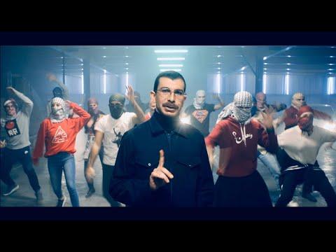 47SOUL - Dabke System (Official Video)   السبعة و أربعين - دبكة سيستم