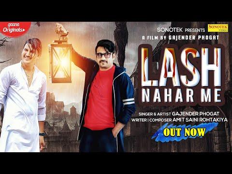Gajender Phogat   Lash Nahar Me (Full Song) Amit Saini Rohtakiya   New Haryanvi Songs Haryanavi 2020