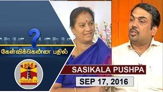 Video (17/09/2016) Kelvikkenna Bathil | Exclusive Interview with Sasikala Pushpa, Rajya Sabha MP MP3, 3GP, MP4, WEBM, AVI, FLV November 2017