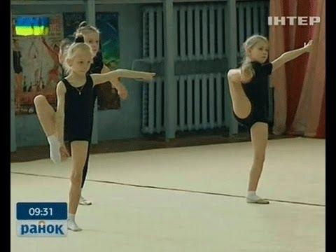Спортивні Секції: Художня Гімнастика - Ранок - Інтер
