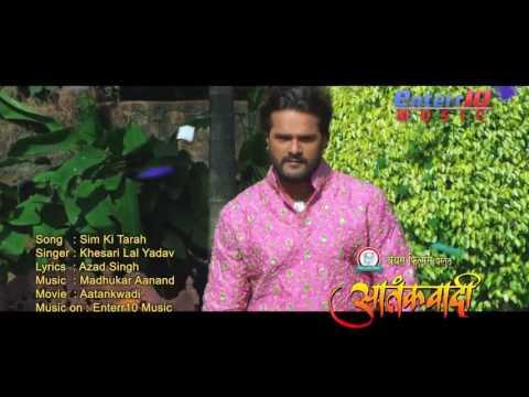 Video Super Hit Video Sim ki Tarah - Full Song - Film Aatankwadi - Khesari  & Subhi _HIGH(9919721270) download in MP3, 3GP, MP4, WEBM, AVI, FLV January 2017