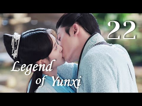 Legend Of Yun Xi 22(ju Jingyi,zhang Zhehan,mi Re)