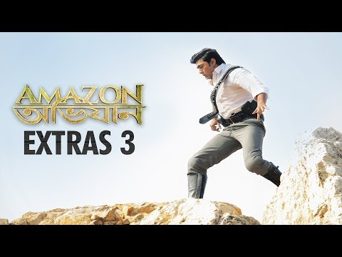 Download Amazon Obhijaan | Behind The Scenes | Part 3 | Dev | Kamaleswar | SVF | Sangeet Bangla HD Mp4 3GP Video and MP3