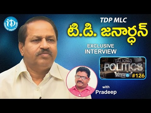 TDP MLC TD Janardhan Exclusive Interview
