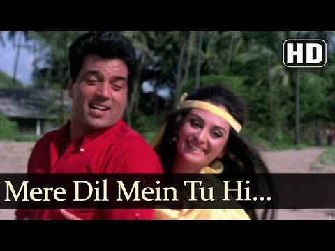 Video Mere Dil Mein Tu - Dharmendra - Saira Banoo - International Crook - Hindi Songs - Shankar Jaikishan download in MP3, 3GP, MP4, WEBM, AVI, FLV January 2017