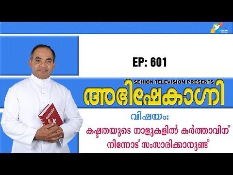 Abhishekagni I Episode 601