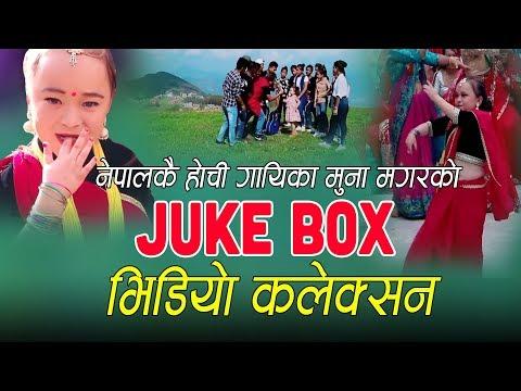 (नेपालकै होची गायिका मुना मगरको भिडियो कलेक्सन || Muna Magar video Juke box 2018 - Duration: 32 minutes.)