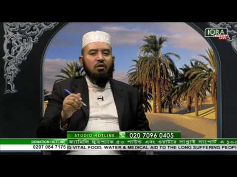 Muminer Jibon By Mufti Abdul Muntaqim 06042017 Part 2 (видео)