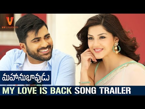 Mahanubhavudu Movie Songs   My Love is Back Song Trailer   Sharwanand   Mehreen Kaur   Thaman S
