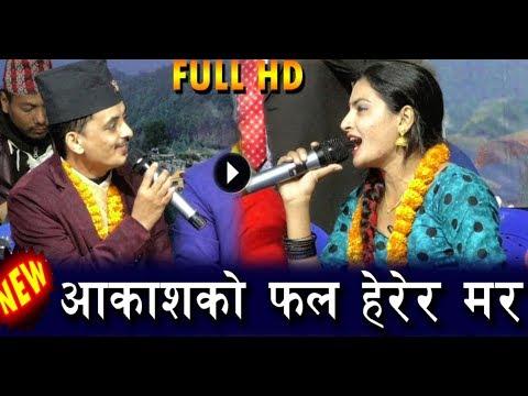 (LIVE DOHORI | कलाकार VS  आयोजक | UMA DEVI KHANAL | त्यही तिम्रो साडीको फुरकामा बेरन भन्दा बबाल - Duration: 16 minutes.)