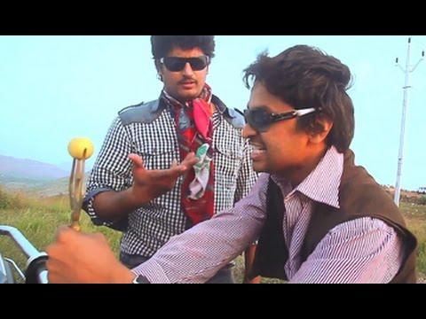 Vethika Nenu Naa Ishtamga (2014) || Comedy Scenes 02