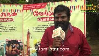 Ganja Karuppu at Velmurugan Borewells Movie Team Interview