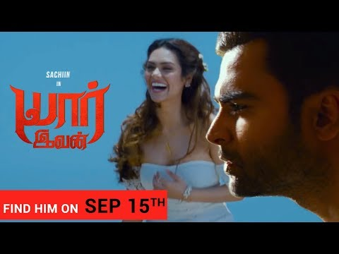 Yaarivan Theatrical Trailer - Sachiin || Esha Gupta II Releasing on Sep 15th 2017