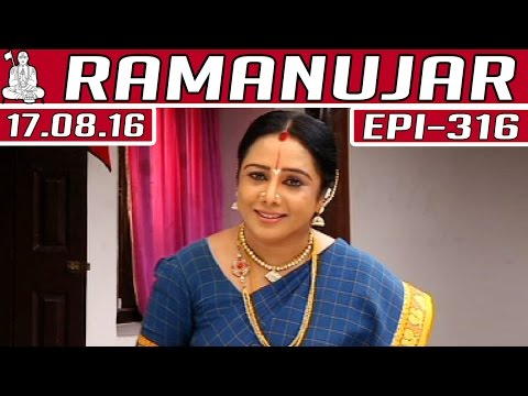 Ramanujar-Epi-316-17-08-2016-Kalaignar-TV