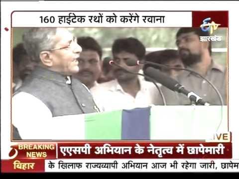 बिहार में BJP सरकार में थी तब गरीबों को दवाइयां मुफ्त में मिलती थी : Nand Kishore Yadav