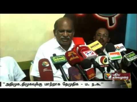 CPI-leader-Mahendran-invites-Tamil-Maanila-Congress-to-DMDK-People-Welfare-Alliance