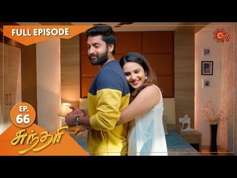 Sundari - Ep 65 | 10 May 2021 | Sun TV Serial | Tamil Serial