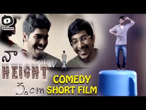 Naa Height 3cm || Comedy Short Film || Funny Short Film || Na Height 3 cm short film