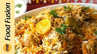 Restaurant Style Biryani Recipe By Food Fusion (Eid Special)