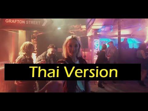 [Thai Version] Galway Girl - Ed Sheeran (Cover ร้องภาษาไทย) by Neww Th (видео)