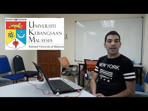 الجامعات في ماليزيا- الجامعة الوطنية ماليزيا
