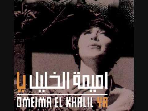 - Oumeima el Khalil