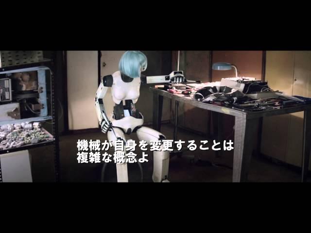 デレクの予告:映画『Automata/オートマタ』 アントニオ・バンデラス主演