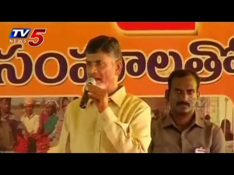 Chandrababu Srikakulam Tour | CBN Meet with DWCRA Groups : TV5 News