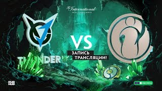 VGJ.T vs IG, The International 2018, game 2