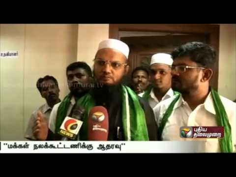 Indian-National-League-announces-support-to-DMDK-People-Welfare-Alliance