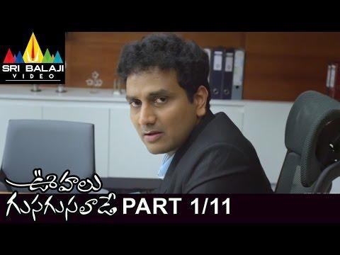 Oohalu Gusagusalade telugu Movie Part 1/11   Naga Shaurya, Rashi Khanna   Sri Balaji Video