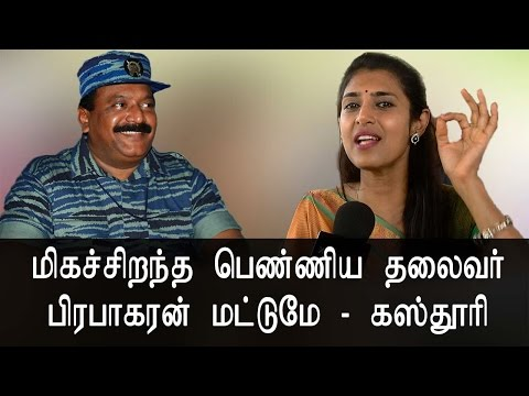 Kasthuri Brilliant Speech 08-03-2017