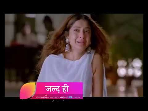 Bepannaah - Coming Soon - Promo 1