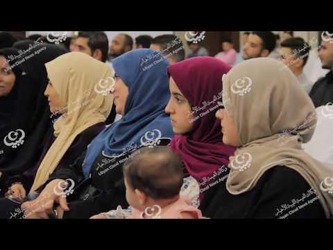 طرابلس.. حفل بمناسبة اليوم العالمي للشباب