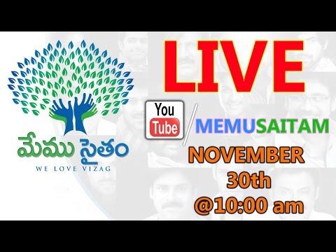 event - Watch Memu Saitam Full Event / Memu Saitam Live / Memu Saitham Event Live / Live Event for Hudhud Cyclone Relief Fund. Historic Live Telethon By Telugu Film ...