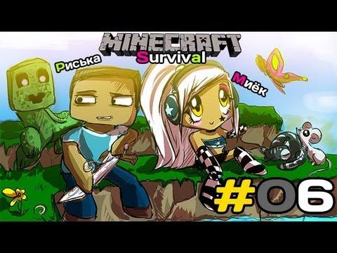 [MineCraft] Survival: Миёк и Риська на Охоте