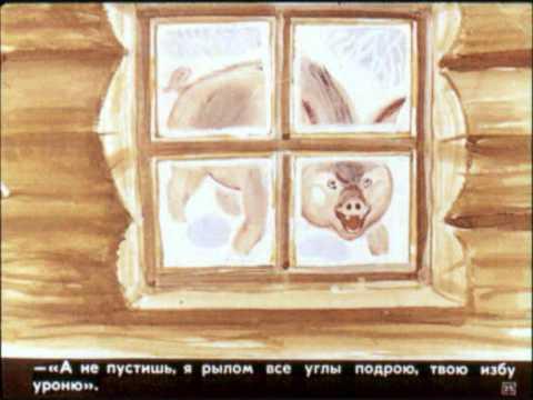 Зимовье зверей - Диафильмы