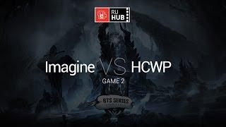 Imagine vs HCWP, game 2