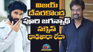 Vijay Devarakonda | Varun Tej | Sharwanand | Nithiin | Nikhil Siddharth | Movie Mixture