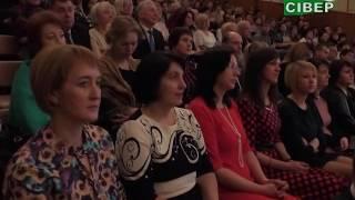 У Чернігові нагороджували кращих учителів області