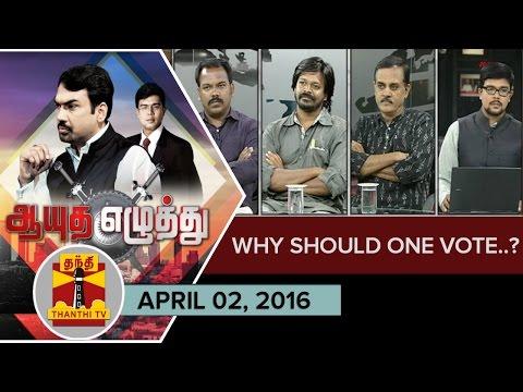 Ayutha-Ezhuthu--Why-Should-one-Vote--02-04-2016--Thanthi-TV