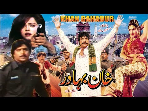 KHAN BAHADUR / BABBU KHAN (1994) - SULTAN RAHI , SAIMA, MADIHA SHAH - OFFICIAL PAKISTANI MOVIE