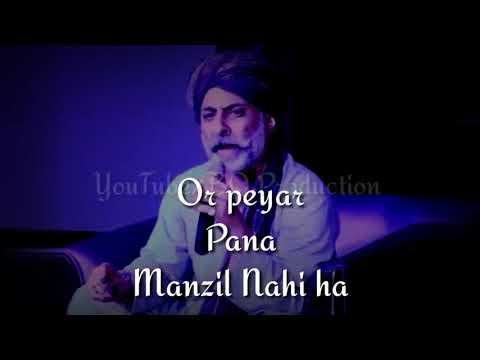Pyar | A poem by Yousuf Bashir Qureshi | Whatsapp Status