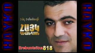Download Lagu Spitakci Hayko - Xorovats@ Shat Lav Bane Mp3