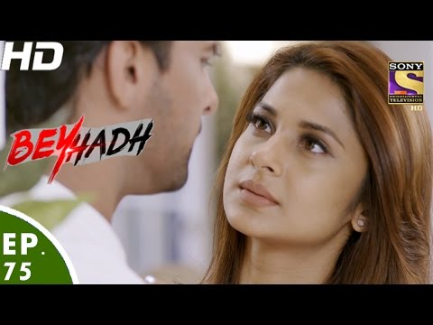 Beyhadh - बेहद - Episode 75 - 23rd January, 2017
