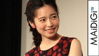 Nonton                                                                                                                                                                                   Haruka Shimazaki    Japanese Idol Film Subtitle Indonesia Streaming Movie Download