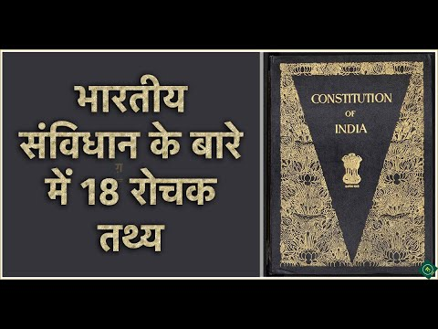 Making Of The Constitution Of The Republic Of India